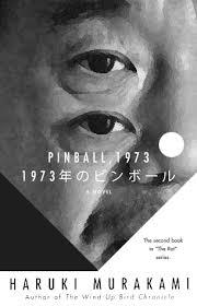 haruki_pinball